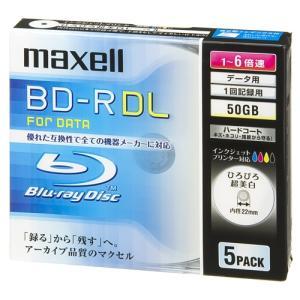 ブルーレイディスクBL-RDL5枚BR50PWPC.5S mgshoten