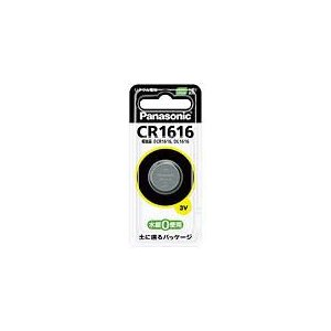 リチウムコイン電池R1616Pの商品画像