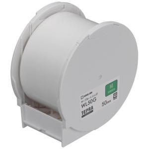 Grand テープカートリッジ 緑 WL50G ラベルライター用