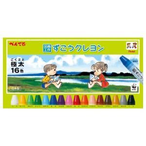 図画工作クレヨン 16色 PTCG1-16の関連商品2