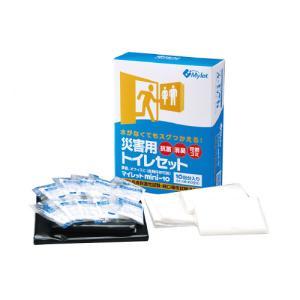 災害用トイレセット マイレットmini10 災害用 悪臭や感染症を防止 消臭 10回分セット まいにち|mgshoten