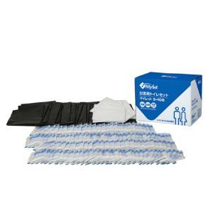 災害用 トイレ セット マイレットS-100 災害用 悪臭 感染症 防止 消臭 100回分 セット まいにち 固めて ポイ 防災 生活用品|mgshoten