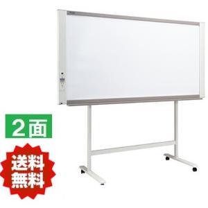プラス コピーボード ネットワークボード 電子黒板 N-21W-ST 送料・組立費無料 引取可 板面 W1800×H910 スタンドセット