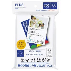 IJ用紙マットはがき IT-100P-MC 100枚