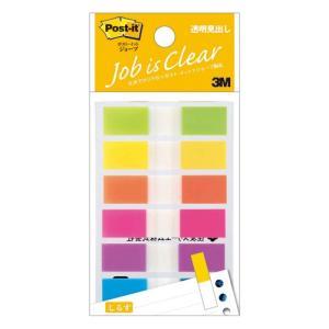 薄いディスペンサーにカラフルな色の透明見出しをセット。ページの細かい分類や手帳の見出しにおすすめです...