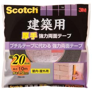 屋外でも使用可能!ブロックや木材に使用できます。 ●両面テープ ●屋外使用可能(※)※貼りつける場所...