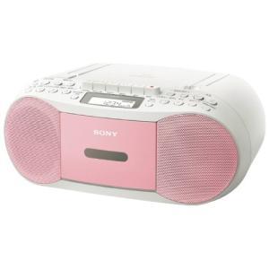 2色から選べるコンパクトCDラジカセ。●CDプレーヤー●ラジオ●カセットテープ●色:ピンク●外形寸法...