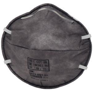 【在庫限り】使い捨て式防じんマスク9913 DS1Z 11枚入 活性炭付きフィルター使用