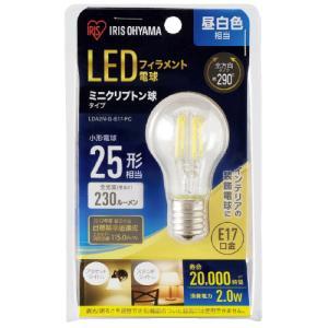 LEDミニクリプトン球25形E17 昼白色|mgshoten|02