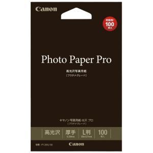 写真用紙 光沢プロ PT-201L100 L判...の関連商品2