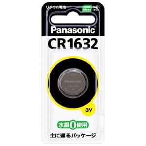 リチウムコイン電池R-1632の関連商品10