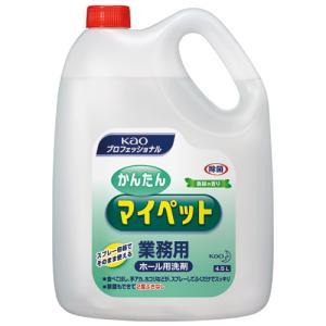 住まいのいろいろな所に使える拭きそうじ用洗剤。除菌もできて2度拭き不要。スプレータイプ「かんたんマイ...