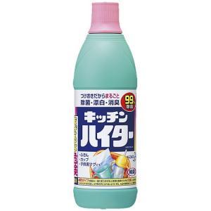 キッチンハイター 液体 600ml 漂白除菌剤 洗剤