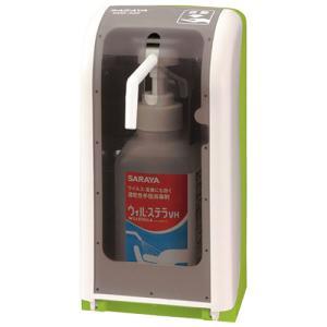 乾電池式でコンセントのないところでも設置可能。 ●衛生用品 ●手指消毒器 ●種別:ディスペンサー(本...