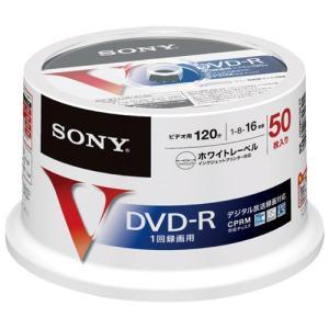 安定した書き込み・再生を実現。 ●録画用メディア ●DVD−R ●デジタル放送対応 ●1回のみ録画用...