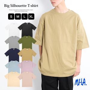 ビッグシルエット Tシャツ 【メール便 送料無料】 5.6オンス メンズ レディース 無地 白 ビッ...