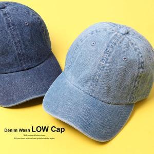 【メール便 送料無料】 デニム ウォッシュ ロー キャップ 9671  CAP 帽子 ワークキャップ...