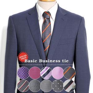 ネクタイ 結婚式 選べる スリムネクタイ 7cm 8cm メンズ 衣装 正装 ビジネス カジュアル ...