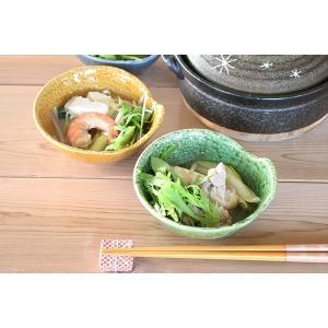 煮物鉢 煮物皿 サラダボウル おしゃれ 和食器 美濃焼 ボウル 中鉢 取り鉢 3色のベーシックとんす...
