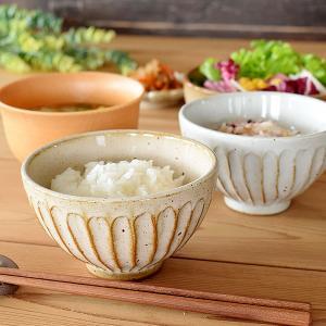 茶碗 おしゃれ 和食器 モダン ご飯茶碗 美濃焼 お茶碗 土物なしじしのぎ茶碗