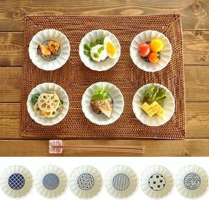 小皿 おしゃれ 和食器 美濃焼 プレート 漬物皿 薬味皿 醤油皿 菊形和柄丸紋小皿