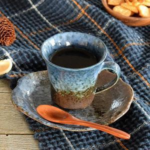 コーヒーカップ おしゃれ カップソーサー 和食器 美濃焼 珈琲 南蛮瑠璃吹きカップ&ソーサー