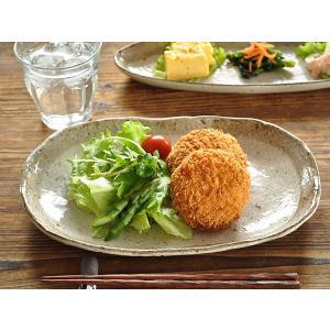 大皿 おしゃれ 和食器 美濃焼 プレート オーバル 楕円 渕茶うのふ粉引たたら風多用皿
