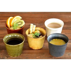 タンブラー おしゃれ マルチカップ 和食器 土物 陶器 美濃焼 焼酎カップ デザートカップ 5色のく...