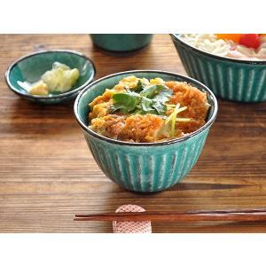 どんぶり おしゃれ 和食器 土物 丼ぶり 美濃焼 小丼 土物トルコブルー小丼(しのぎ)