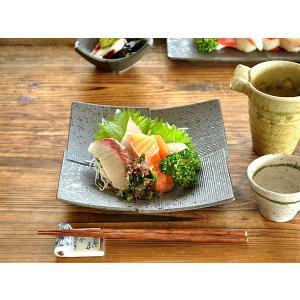 (月間セール)大皿 おしゃれ 和食器 美濃焼 プレート 角皿 刺身皿 おもてなし 薩摩黒墨こぼし重ね...
