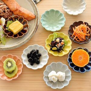 小皿 おしゃれ 和食器 美濃焼 プレート 菊型 花形 花型 花 薬味皿 醤油皿 漬物皿 9色菊形小皿