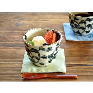 小鉢 食器 おしゃれ そば猪口 そばちょこ 和食器 陶器 土物 美濃焼 デザートカップ コーヒーカッ...