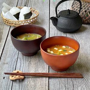 汁椀 おしゃれ 食洗器対応 レンジ対応 和食器 日本製 味噌汁椀 お椀 SEE汁椀