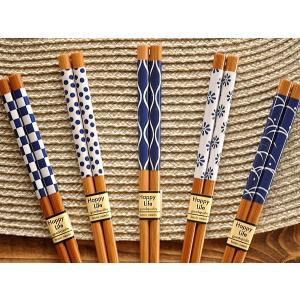 箸 おしゃれ 日本製 カトラリー おはし 竹製 天然竹 潮風箸(22.5cm)