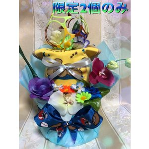 限定2個!出産祝い♪カーターズスタイ&ワミーボールおむつケーキ(オムツケーキ)男の子♪くま柄☆Sテープ☆送料無料|mi-mama-yuu