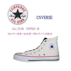 CONVERSE ALL STAR POPPER HI コンバースオールスターポッパーハイカット!人...