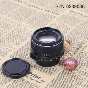 【保証付 】【中古】 オールドレンズ ペンタックス PENTAX Super-Multi-Coated TAKUMAR 50mm F1.4 M42マウント S/N 4783056 (ポーチ付)|mi-na