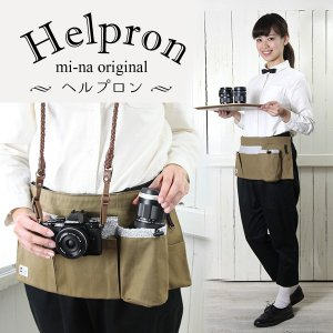 レンズ交換も楽々♪撮影に便利なエプロン「ヘルプロン/シナモンブラウンフラワー」|mi-na