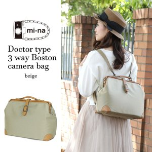 カメラバッグ camera bag MI-NA ミーナ おしゃれ camera bag インナーケース付き♪牛革×コーデュラ☆ドクタータイプの3wayボストンカメラバッグ/ベージュ|mi-na