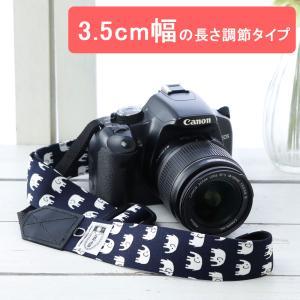 カメラストラップ camera strap 一眼レフ ミラーレス一眼用 ハッピーエレファントネイビー 3.5cm幅フリータイプ|mi-na