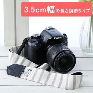 カメラストラップ camera strap 一眼レフ ミラーレス一眼用 ナチュラルベーシックボーダー 3.5cm幅フリータイプ|mi-na