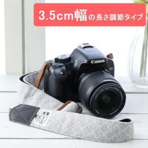 カメラストラップ camera strap 一眼レフ ミラーレス一眼用 スウェットグレーチェック 3.5cm幅フリータイプ|mi-na