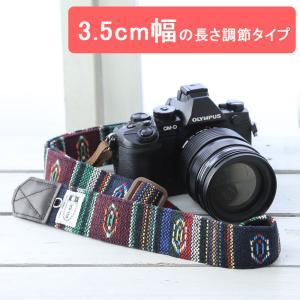 カメラストラップ camera strap 一眼レフ ミラーレス一眼用 カラフルチベットレッドビーンズ 3.5cm幅フリータイプ|mi-na