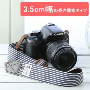 カメラストラップ camera strap 一眼レフ ミラーレス一眼用 アメリカンヒッコリー 3.5cm幅フリータイプ|mi-na