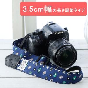 カメラストラップ camera strap 一眼レフ ミラーレス一眼用 みんなでカメラネイビー 3.5cm幅フリータイプ|mi-na