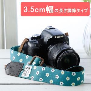 カメラストラップ camera strap 一眼レフ ミラーレス一眼用 小紋花文様 青緑 3.5cm幅フリータイプ|mi-na