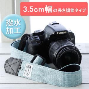 カメラストラップ camera strap 一眼レフ ミラーレス一眼用 プロテジェ ブルーミックス 撥水加工 3.5cm幅フリータイプ|mi-na