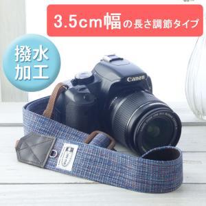 カメラストラップ camera strap 一眼レフ ミラーレス一眼用 プロテジェ ネイビーミックス 撥水加工 3.5cm幅フリータイプ|mi-na