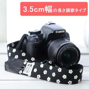 カメラストラップ camera strap 一眼レフ ミラーレス一眼用 小紋花文様 黒 3.5cm幅...