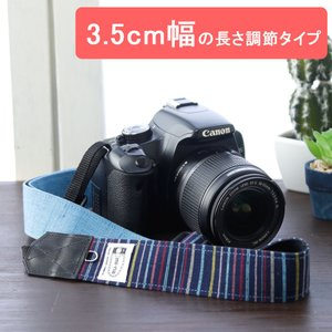 カメラストラップ camera strap 一眼レフ ミラーレス一眼用 艶小町縞浅葱 3.5cm幅フリータイプ|mi-na